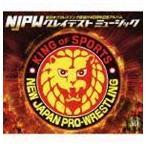 新日本プロレスリング旗揚げ40周年記念アルバム NJPWグレイテストミュージック(CD)