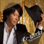 林田健司/RE-WORKS(CD)