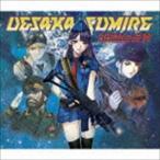 上坂すみれ/20世紀の逆襲(初回限定盤B/CD+DVD)(CD)