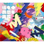 ももいろクローバーZ/MOMOIRO CLOVER Z BEST ALBUM 「桃も十、番茶も出花」 <-スターターパック-> [2CD+Blu-ray Disc]<初回限定盤>[KICS-93703]