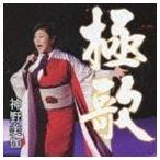 神野美伽/極歌(CD)