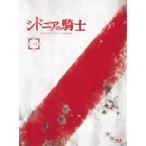 シドニアの騎士 一(初回生産限定版)(Blu-ray)