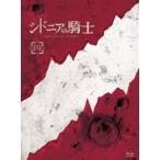 シドニアの騎士 四(初回生産限定版)(Blu-ray)