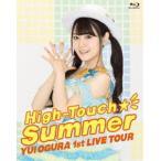 小倉唯 LIVE High-Touch☆Summer(Blu-ray)(Blu-ray)