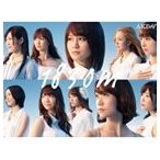 AKB48/1830m(2CD+DVD)(CD)画像