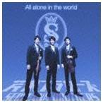 芹沢ブラザーズ/All alone in the world(CD+DVD)(CD)