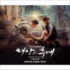 (オリジナル・サウンドトラック) 太陽の末裔 オリジナルサウンドトラック(2CD+DVD) [CD]