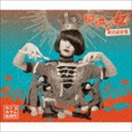 キノコホテル/飼い慣らされない女たち〜実況録音盤(2CD+DVD)(CD)