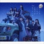 AKB48/タイトル未定(Type A/CD+DVD)(CD)