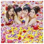 AKB48 / さよならクロール(通常盤TypeA/CD+DVD ※イ