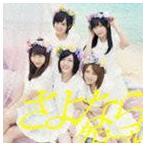 AKB48 / さよならクロール(通常盤TypeB/CD+DVD ※ロマンス拳銃 Music Video他収録 ※握手会イベント参加券なし) [CD]