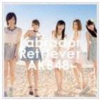 AKB48/ラブラドール・レトリバー(通常盤/TypeA/CD