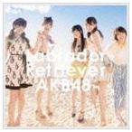 AKB48/ラブラドール・レトリバー(通常盤/TypeB/CD