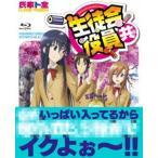 TVアニメ 生徒会役員共 Blu-ray BOX(Blu-ray)