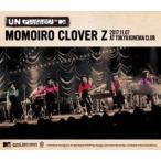 ももいろクローバーZ/MTV Unplugged:Momoiro Clover Z LIVE Blu-ray (初回仕様) [Blu-ray]