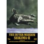 聖飢魔II/THE OUTER MISSION(DVD)