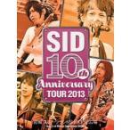 シド/SID 10th Anniversary Tour 2013 〜宮城 スポーツランドSUGO SP広場〜(DVD)