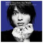 NICO Touches the Walls/THE BUNGY(通常盤)(CD)