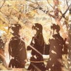 三月のパンタシア/あのときの歌が聴こえる(通常盤)(CD)