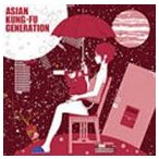 ASIAN KUNG-FU GENERATION / ワールドアパート [CD]