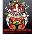 ASIAN KUNG-FU GENERATION/映像作品集11巻 [Blu-ray]