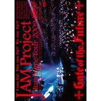 JAM Project/JAM Project Hurricane Tour 2009 Gate of the Future(DVD)