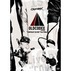 """OLDCODEX Live DVD""""CONTRAST SILVER""""Tour FINAL(DVD)"""