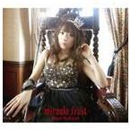 栗林みな実/栗林みな実/miracle fruit(CD)