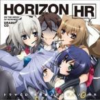 (ドラマCD) TVアニメ 境界線上のホライゾン ドラマCD 境界線上のホライゾンHR [CD]