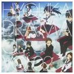 (ドラマCD) TVアニメ 氷菓 ドラマCD2 [CD]