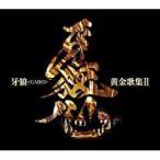 ��ϵ��GARO�䲫��ν�II ��ϵ��(CD)