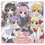 TVアニメーション ぴたテン サウンドトラック 幸せ音楽会 Vol.1(CD)