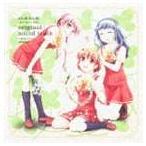 TVアニメ かしまし〜ガール・ミーツ・ガール〜 オリジナルサウンドトラック(CD)