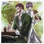 """ジョエル×カナン:小杉十郎太×水島大宙 / Saint Beast Coupling CD Series """"Others"""" ♯2 セイント・ビースト Others ジョエル&カナン [CD]"""