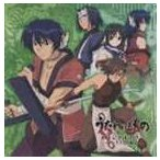 (ドラマCD) TVアニメ うたわれるもの オリジナルドラマ 〜トゥスクルの財宝〜(CD)