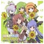 TVアニメ SHUFFLE! Memories オリジナルサウンドトラック(CD)