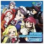 OVA 舞-乙HiME 0〜S.ifr〜 オリジナルサウンドトラック 乙女の宝箱(CD)