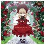 ALI PROJECT / TVアニメ ローゼンメイデン OP主題歌::私の薔薇を喰みなさい(通常盤) [CD]