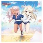 幸田夢波 / TVアニメ Fate/kaleid liner プリズマ☆イリヤ2wei! ED主題歌:: TWO BY TWO [CD]