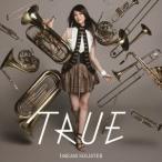TRUE / TVアニメ 響け!ユーフォニアム OP主題歌::DREAM SOLISTER(通常アーティスト盤/CD+DVD) [CD]
