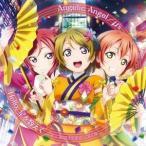 μ's / 劇場版 ラブライブ!The School Idol Movie シングル 1 [CD]