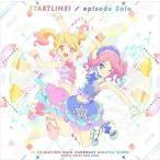 AIKATSU☆STARS! / TVアニメ/データカードダス 『アイカツスターズ!』 OP/ED主題歌::スタートライン!/episode Solo [CD]