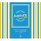 Aqours/ラブライブ!サンシャイン!! Aqours CLUB CD SET 2018(期間限定生産盤)(CD)