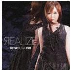 喜多村英梨 / REALIZE [CD]