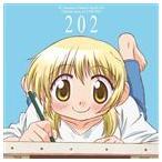 水橋かおり(宮子) / TVアニメ ひだまりスケッチ×365 キャラクターソング Vol.2 宮子 [CD]