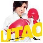 浪川大輔 / 浪川大輔 1stシングル「UTAO」(通常盤) [CD]
