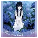 Annabel/TVアニメ さんかれあ ED主題歌: Above your hand(CD)