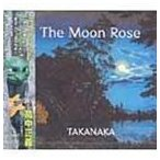 高中正義/THE MOON ROSE(CD)