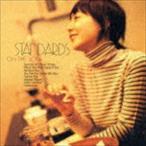 土岐麻子/STANDARDS on the sofa 〜土岐麻子ジャズを歌う〜(CD)