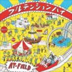 AT-FIELD / フルテンションハイ [CD]